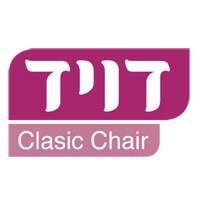 כסא דוד